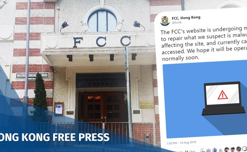fcc website