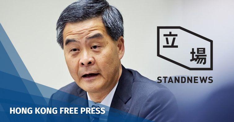cy Leung Chun-ying stand news