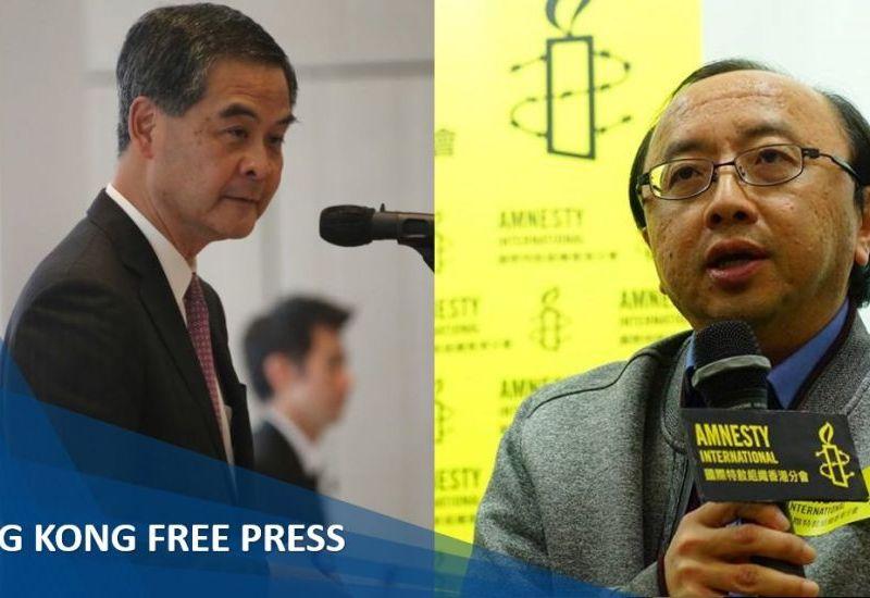 Eric Cheung Leung Chun-ying feature image