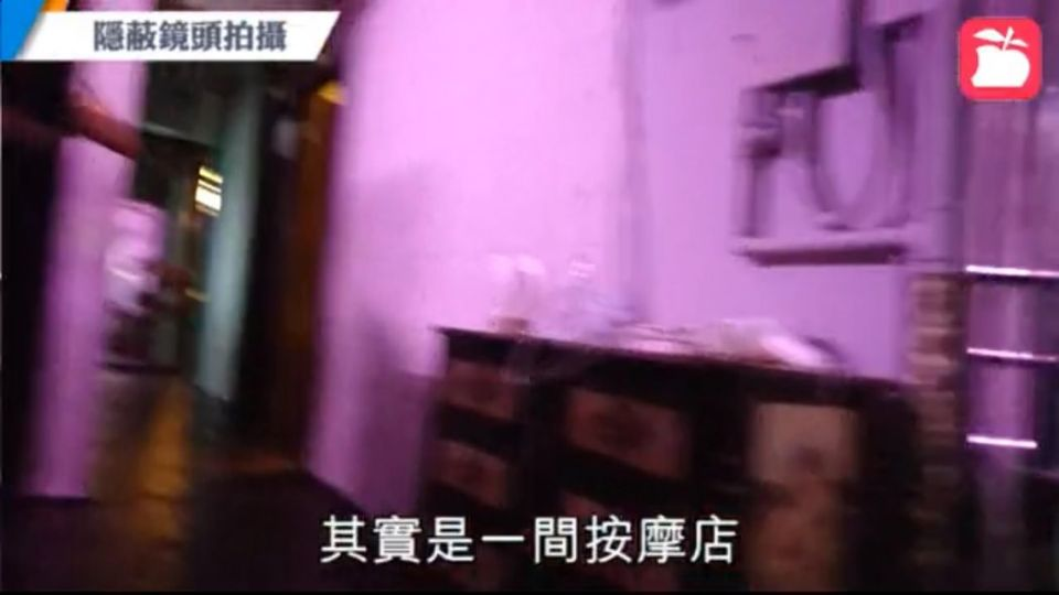 apple daily footage male sex work