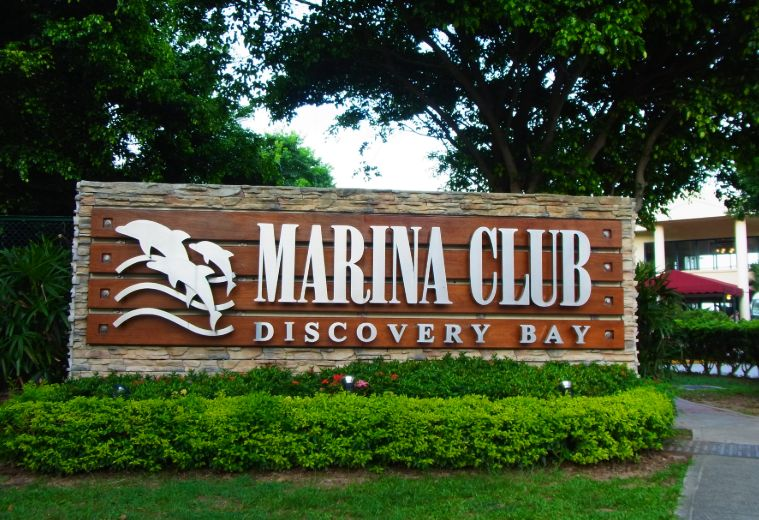 Discovery Bay Marina Club