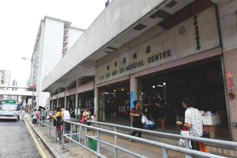 Shek Kip Mei market.