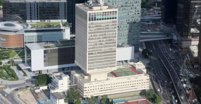 Chinese People's Liberation Army Forces Hong Kong Building