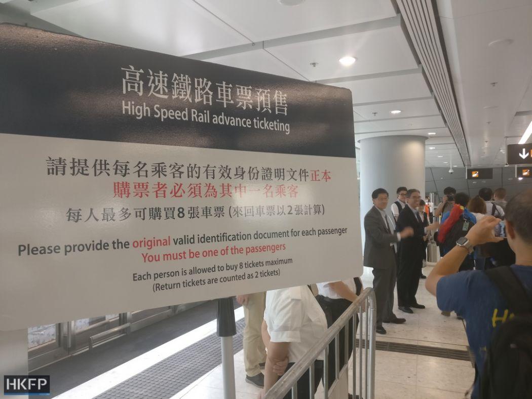 Express Rail Link XRL ticket west kowloon