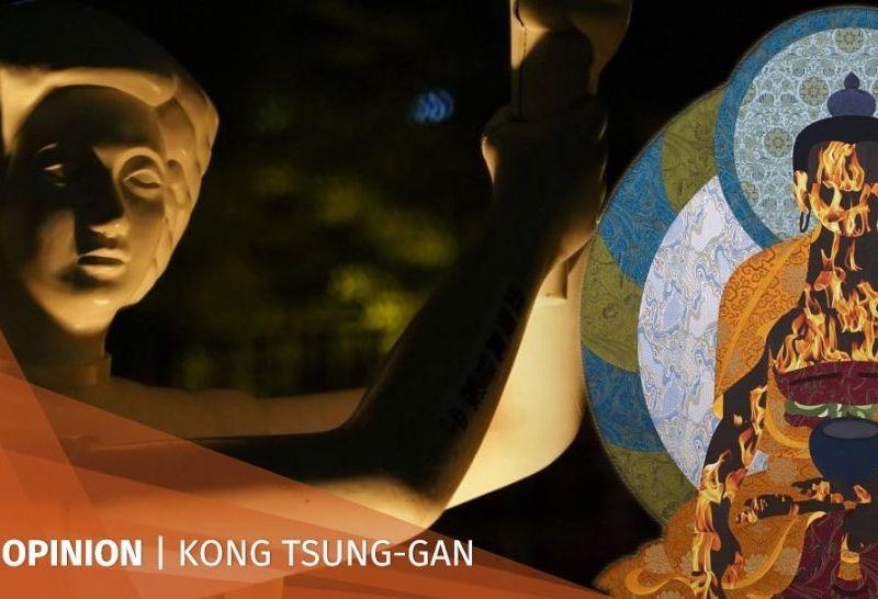 Kong Tsung-gan