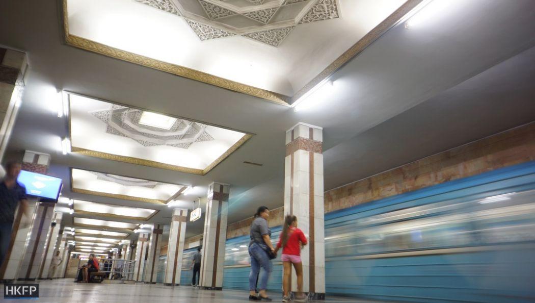 Amir Temur Hiyoboni Station