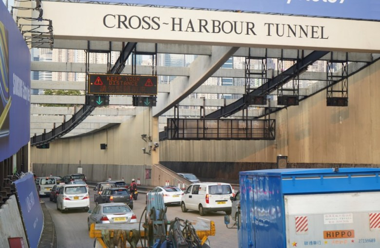 Cross-harbour tunnel