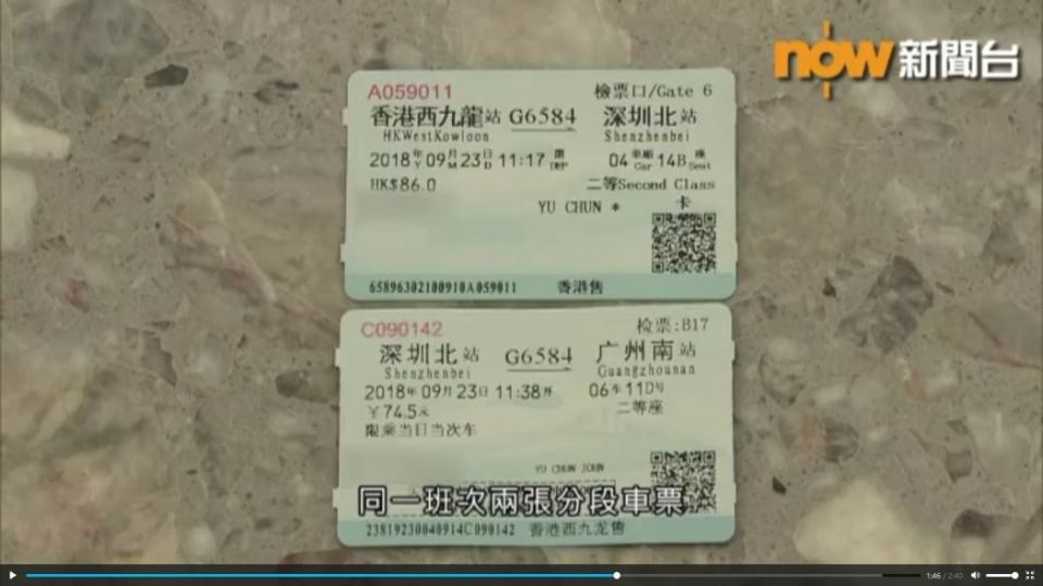 Express Rail Link tickets