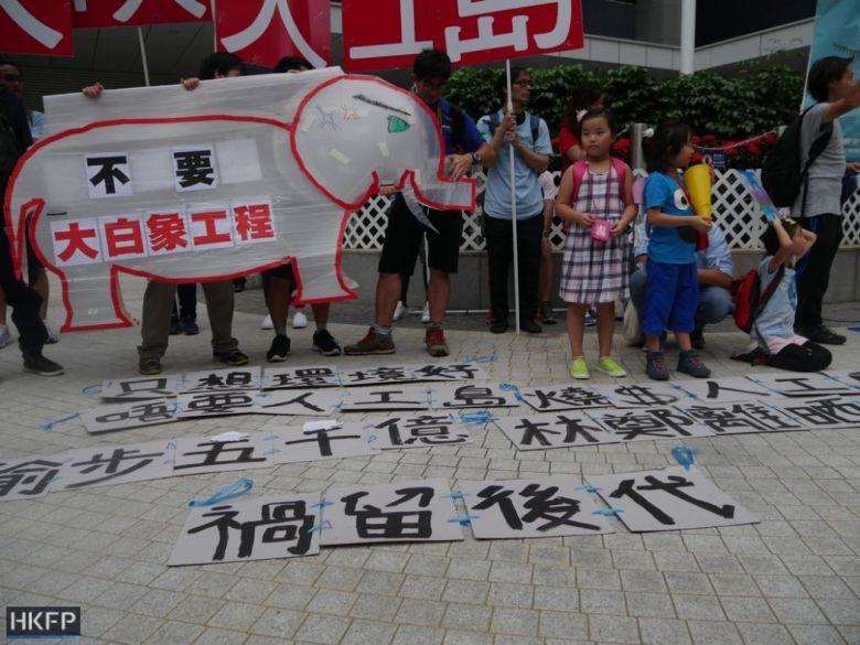 signs lantau protest reclamation