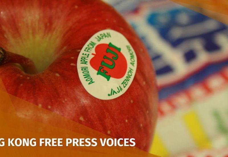 Aomori Apple Japan