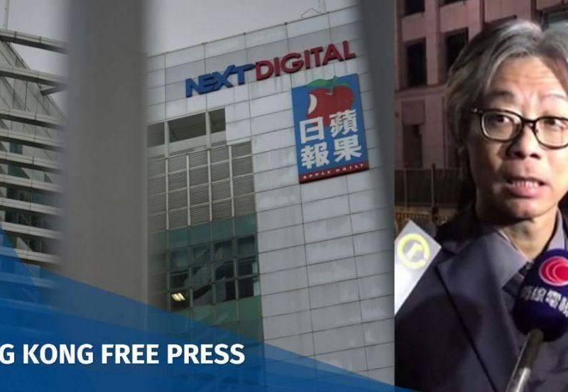 Siu Sai-wo Apple Daily