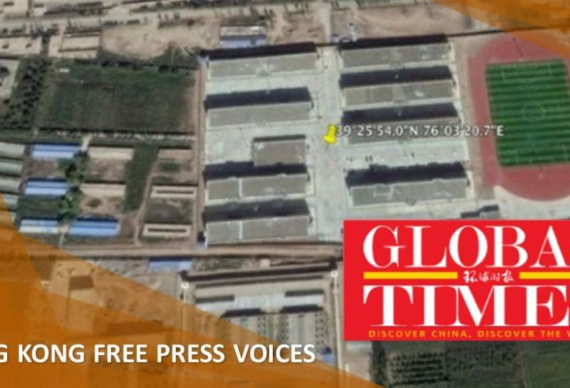 Xinjiang global times