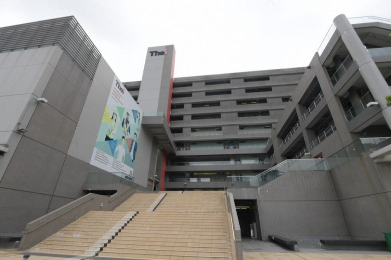 Technological and Higher Education Institute of Hong Kong