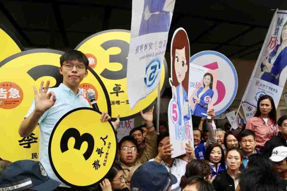 Joshua Wong rebecca Chan