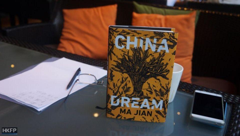 Ma Jian China Dream