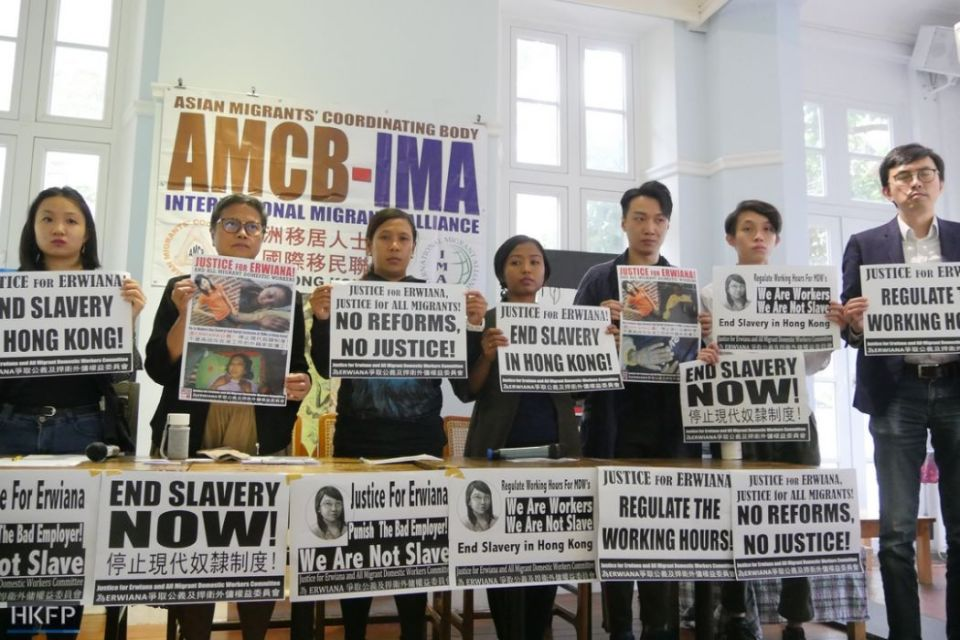 Domestic worker group Justice for Erwiana