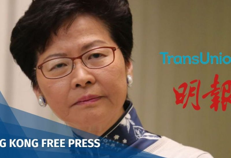 carrie lam credit report