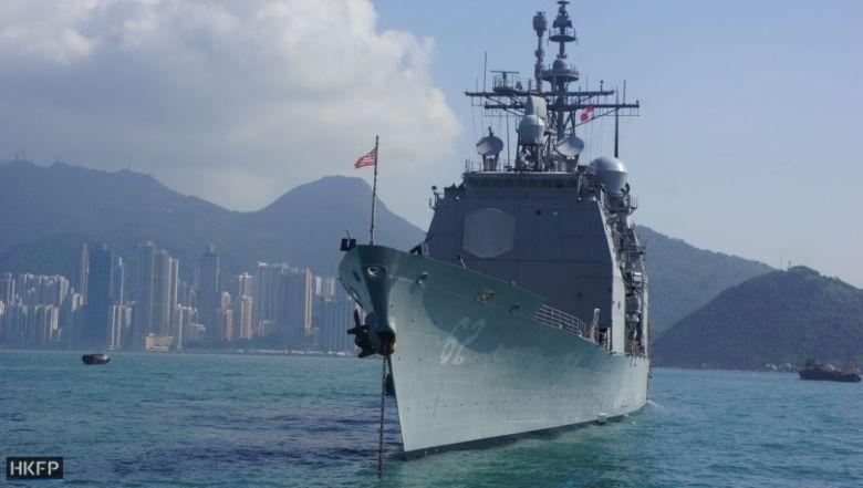 USS Ronald Reagan aircraft carrier (16)