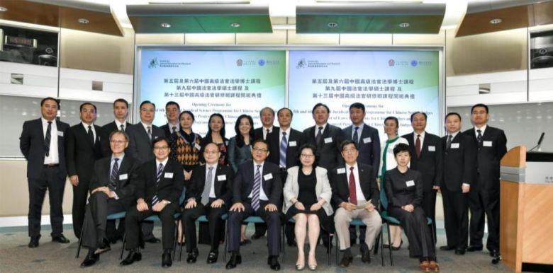 Chinese judges City University of Hong Kong