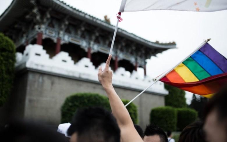 taiwan lgbt gay flag