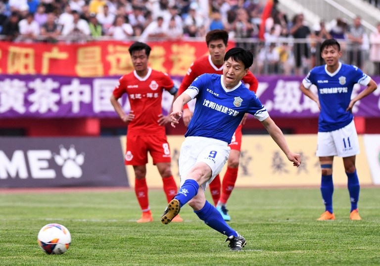 Chinese Football Association