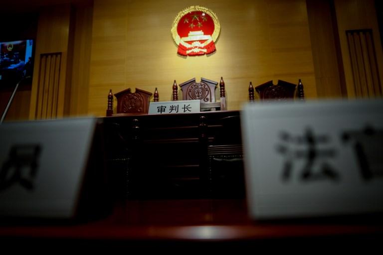 court museum in Beijing