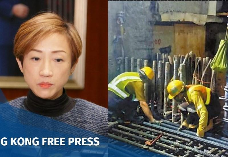 Tanya Chan MTR steel bars