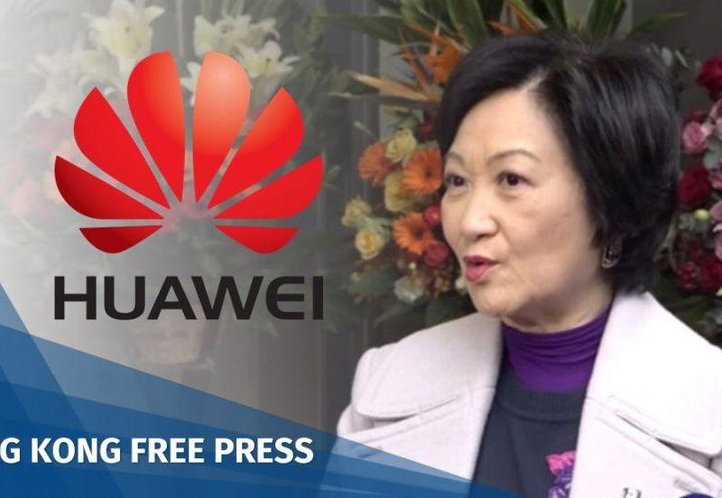 Huawei Regina Ip
