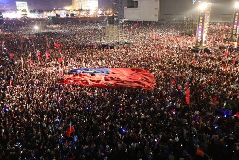 Taiwan elections rally