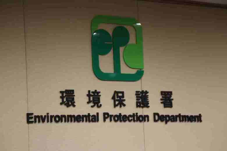 Environmental Protection Department