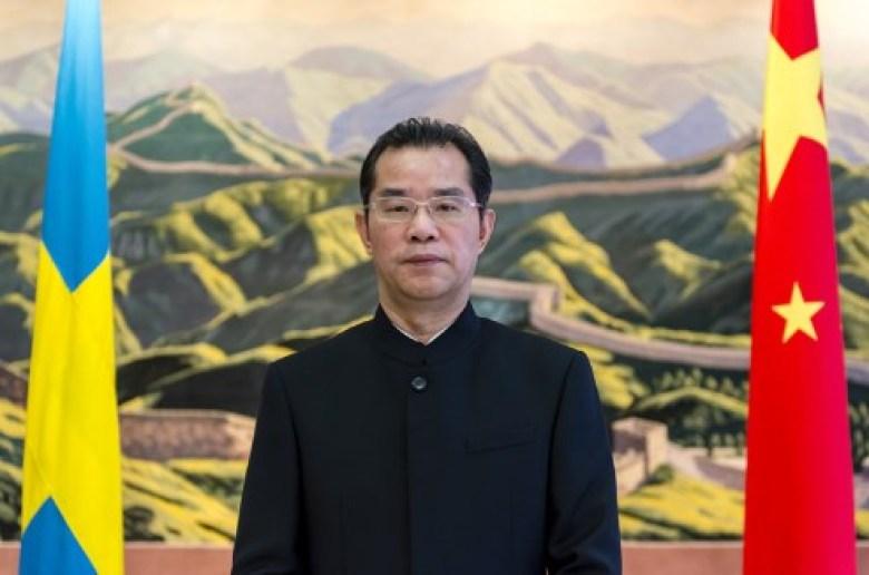 Ambassador Gui Congyou