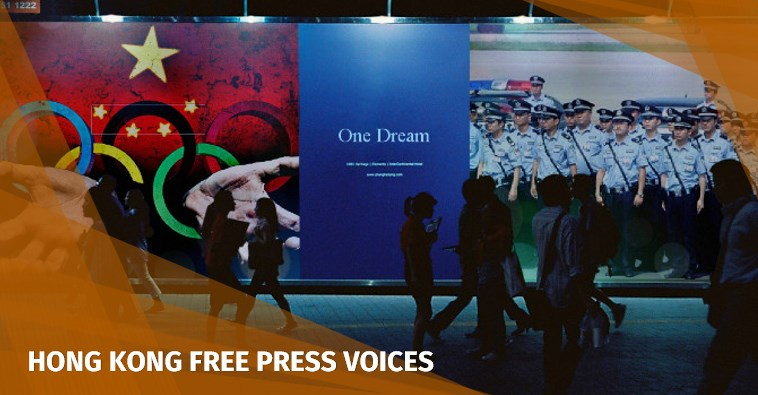 china dream olympics