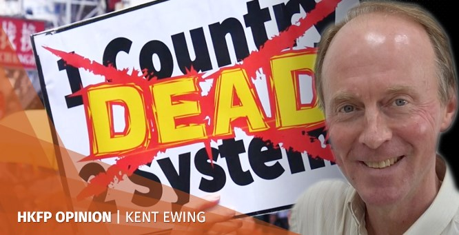 kent ewing one country two systems