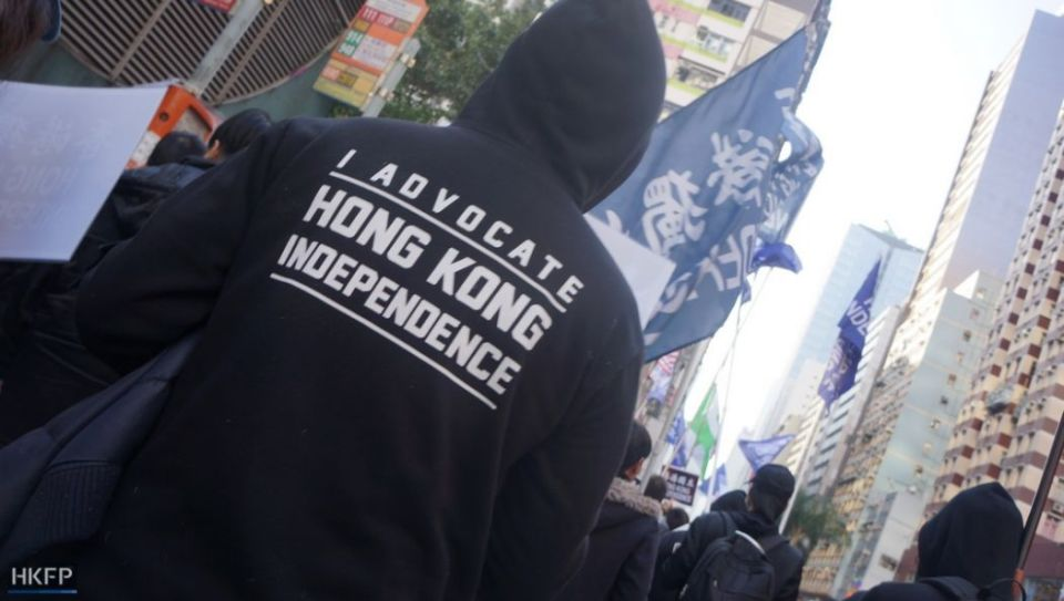 january 1 rally independence jacket