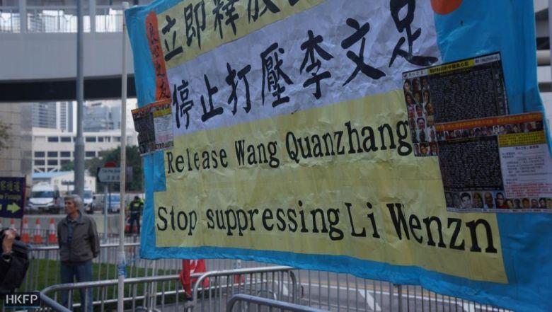 wang quangzhang