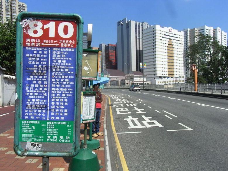 shatin minibus sign