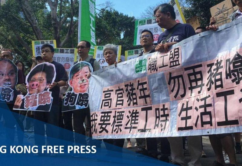 ctu lunar new year protest