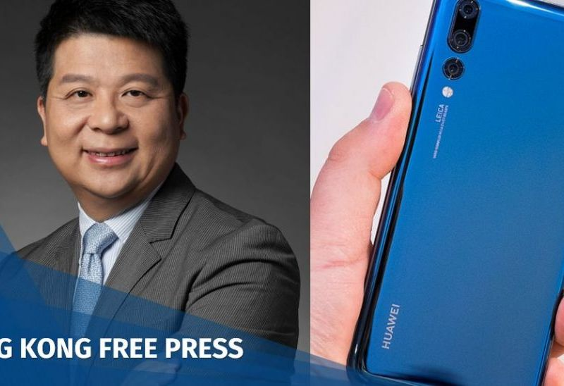 Huawei's Guo Ping