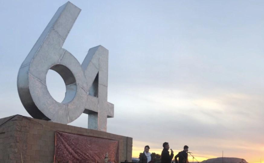Tiananmen Massacre monument US