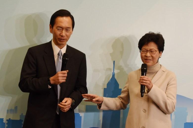 Bernard Chan Carrie Lam