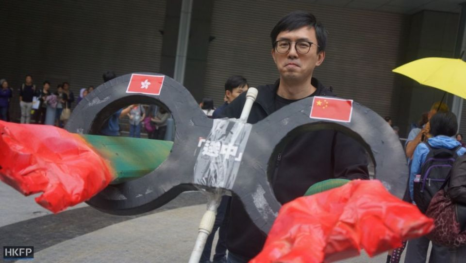 avery ng extradition china law