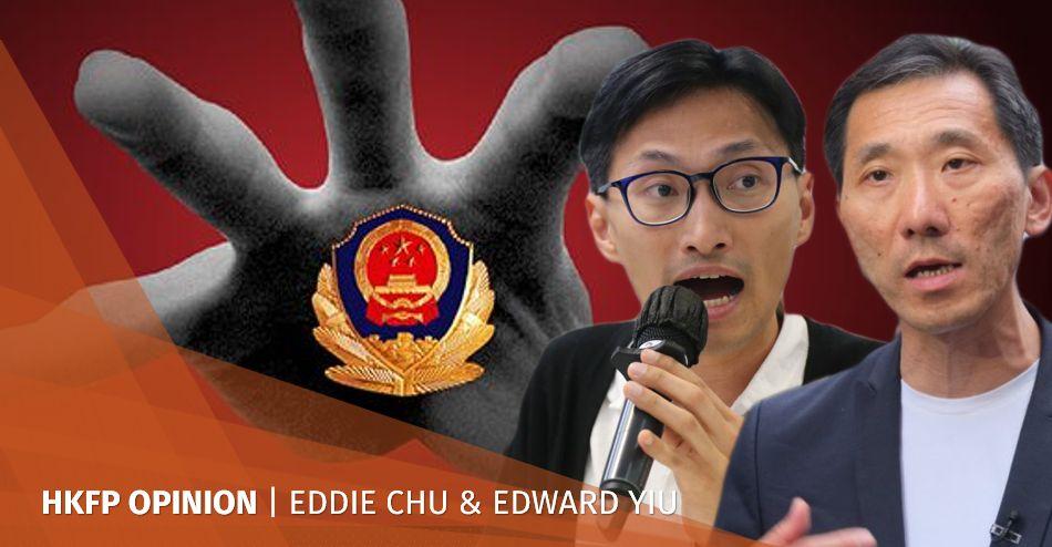 extradition hong kong huawei