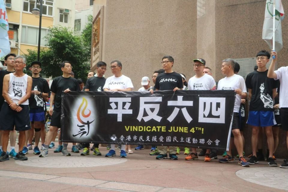 6/4 tiananmen run