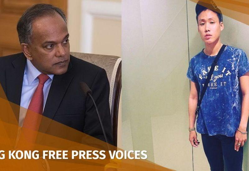 K Shanmugam Edmund Zhong