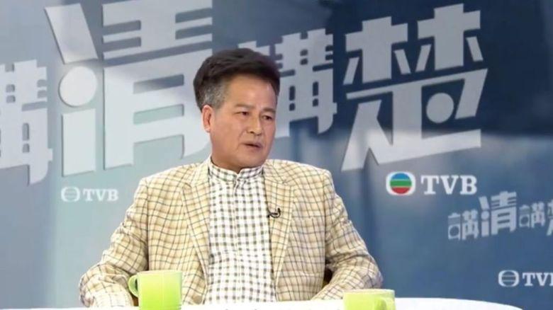 Leung Fuk-yuen