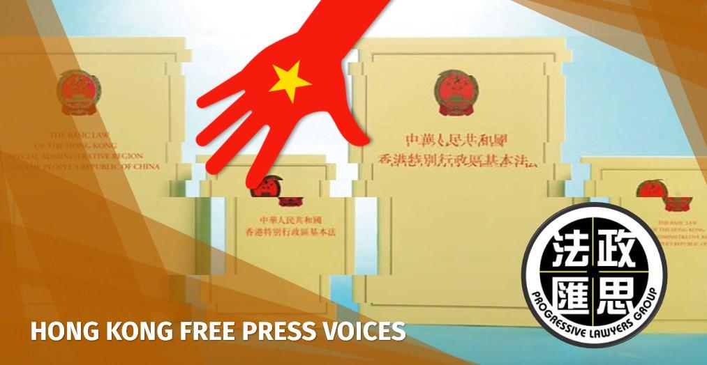 hong kong rule of law