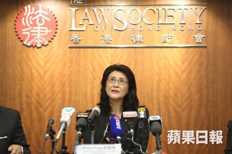 Law society melissa pang