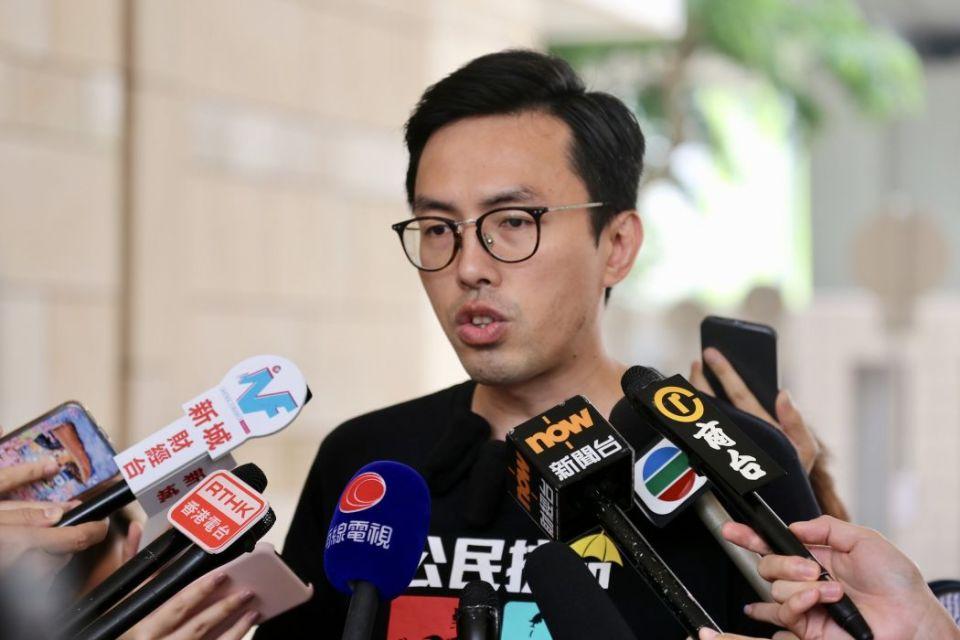 Avery Ng league of social democrats