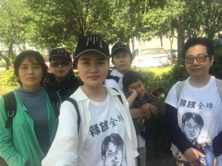 Li Wenzu 709 crackdown