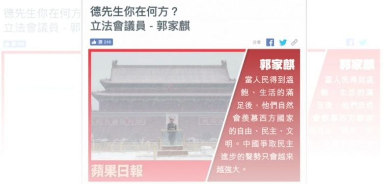 op-ed in the Apple Daily